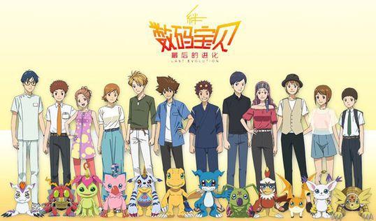 Niños Elegidos y sus Digimons