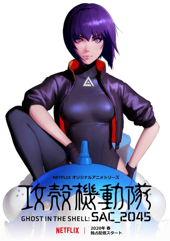 Ghost in the Shell, Mayor Motoko Kusanagi
