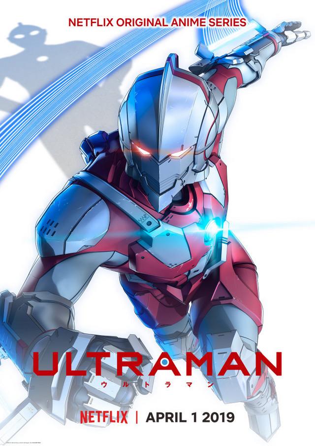 ultraman poster de netflix