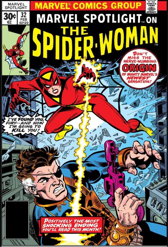 Marvel Spotlight #32  Portada